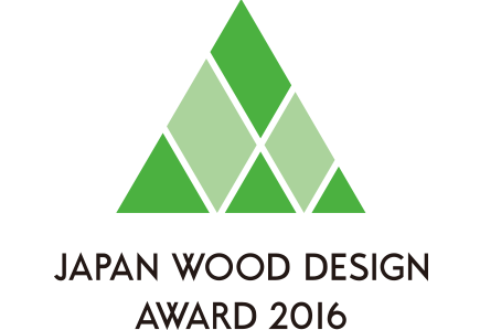 JAPAN WOOD DESIGN AWARD2016