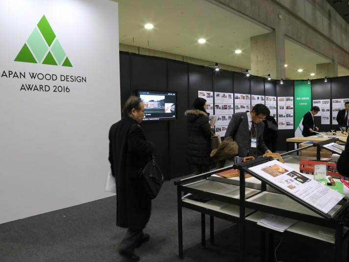 東京ビックサイト ウッドデザイン賞 受賞作品