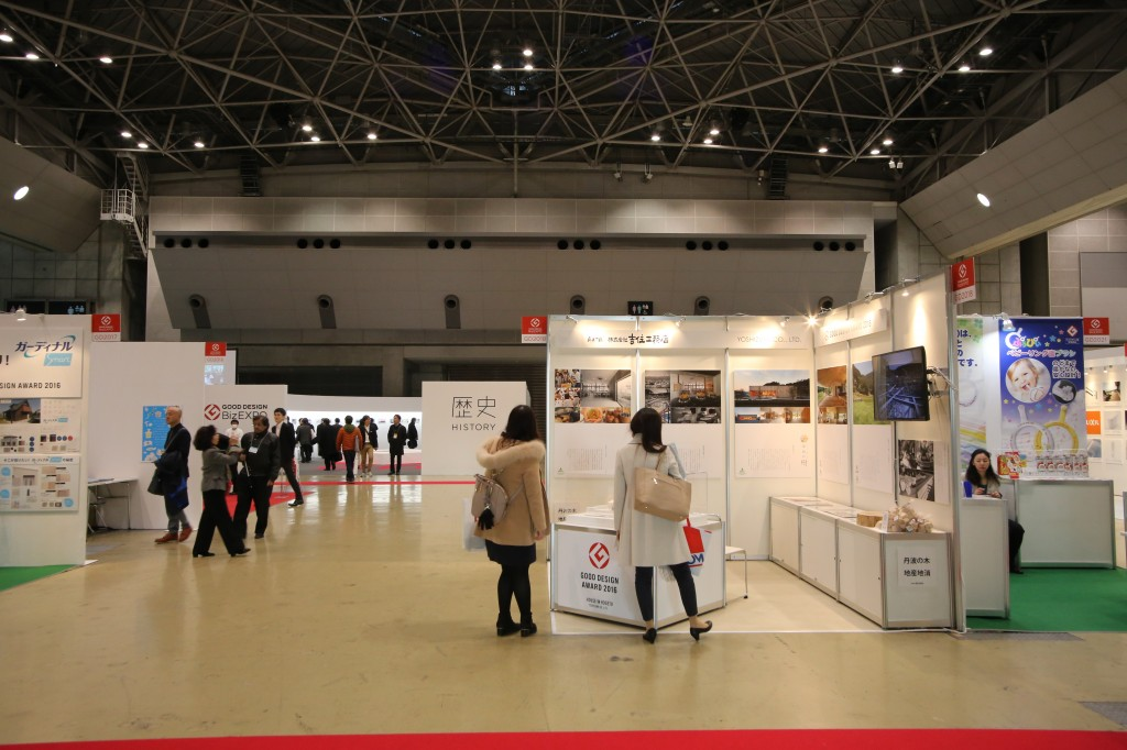 GOOD DESIGN Biz Expo 2017 会場内