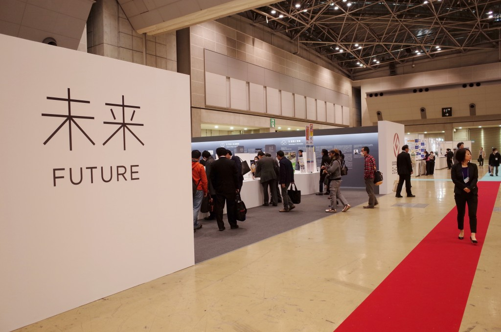 GOOD DESIGN Biz Expo 2017 会場内