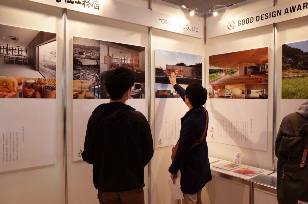 GOOD DESIGN Biz Expo 2017 吉住工務店ブース