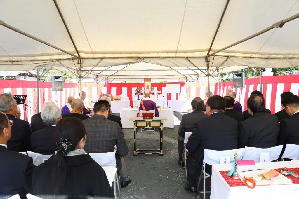 済納寺 地鎮祭