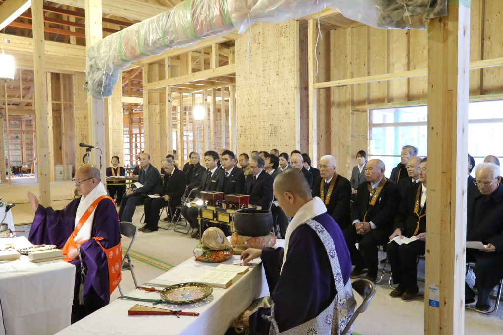 慈眼山 済納寺 上棟式