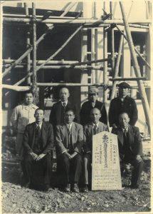 1953年 大路村農業協同組合事務所上棟時
