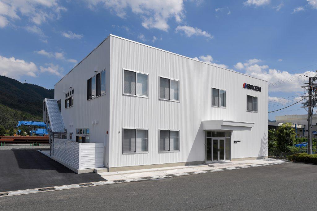 株式会社技研製作所関西工場事務所棟新築工事