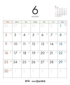 2019年吉住工務店カレンダー6月