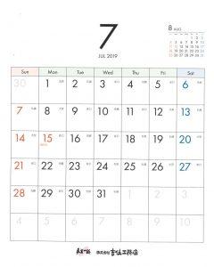 2019年吉住工務店カレンダー7月