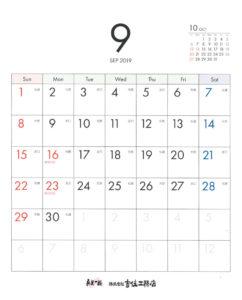 2019年吉住工務店カレンダー9月