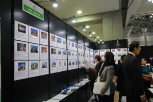 2019年度 ウッドデザイン賞受賞式レポート