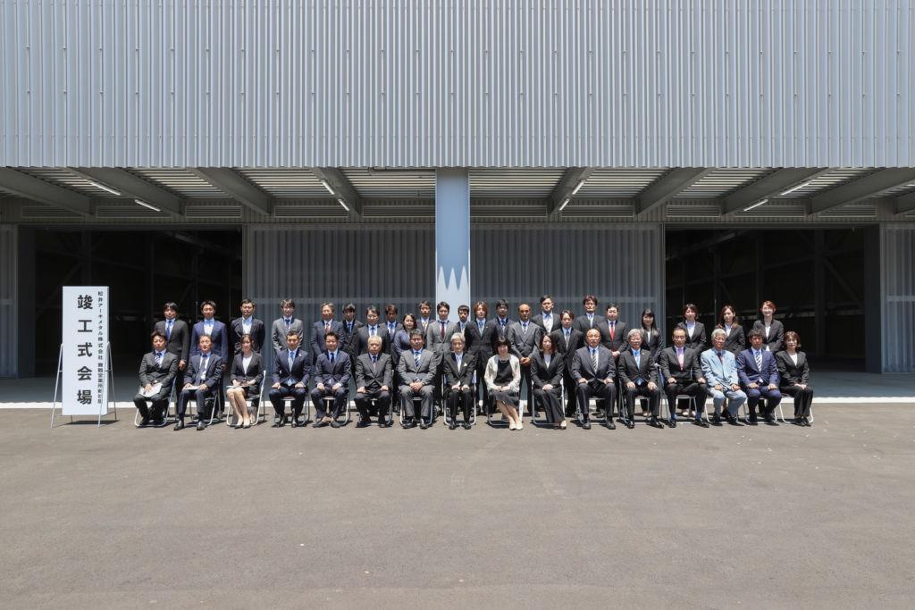 松井アーキメタル株式会社 舞鶴営業所 新社屋 竣工式