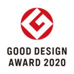 グッドデザイン賞2020